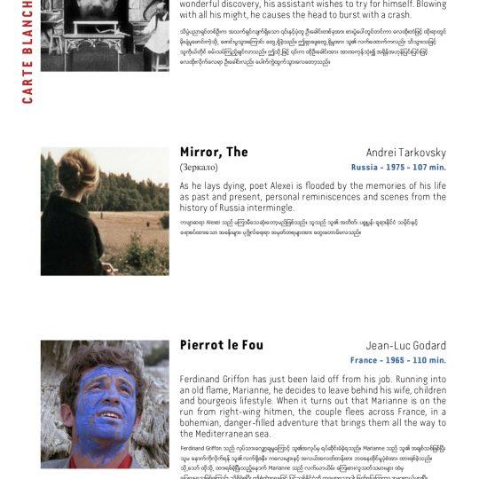 http://www.memoryfilmfestival.org/wp-content/uploads/2019/02/P3-act-540x540.jpg
