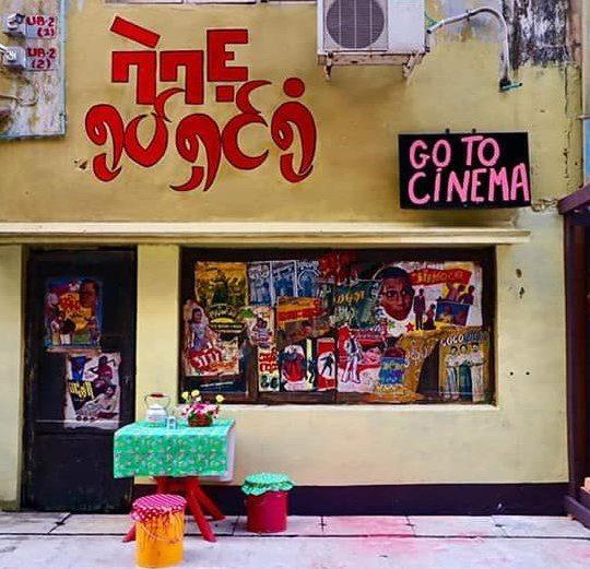 http://www.memoryfilmfestival.org/wp-content/uploads/2020/02/84080418_2775800239170201_4748581426608209920_n-540x521.jpg